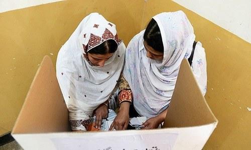 مقامی انتخابات جمہوریت کیسے مضبوط کرتے ہیں؟