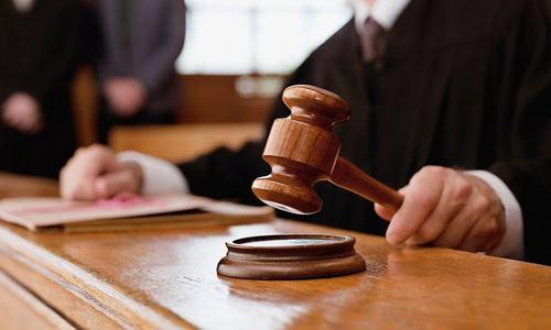 11 روپے کی کرپشن پر قید کی سزا
