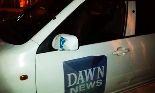 DawnNews DSNG van attacked in Karachi