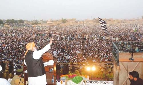 JUI-F pledges full support to army against any external aggression