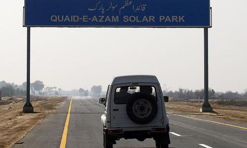 Why is the govt privatising the Quaid-e-Azam Solar Park?