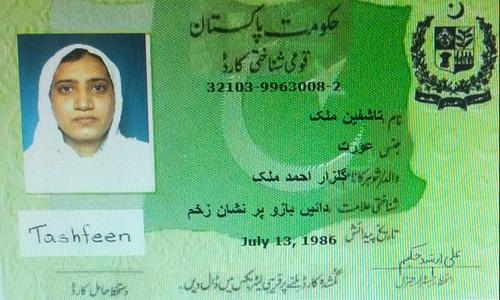 Nadra records prove Tashfeen Malik's CNIC is not fake