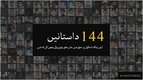 سانحہ پشاور: 144 افراد، 365 دن اور زندہ یادیں