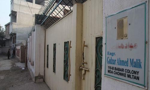 California shooting: Security ramped up in Multan educational institutions