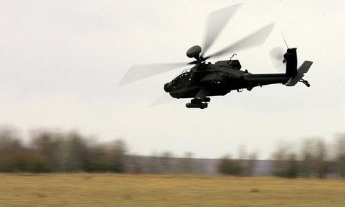 Five security personnel injured in copter accident