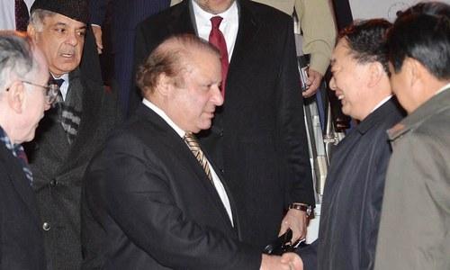 Nawaz in China to attend SCO summit