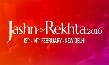 Celebrating Urdu —  Jashn-e-Rekhta to be held in Delhi from February 12 to 14