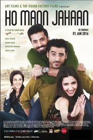 New Ho Mann Jahaan poster shows the cast's silly side