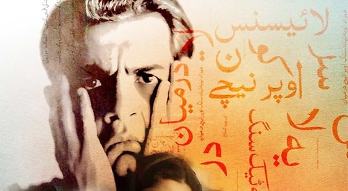 A literary opening — Manto to open Jaipur Film Festival