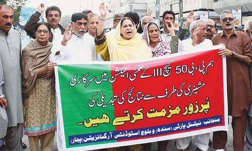 NP protests against 'rigging' in Turbat-Kech by-poll