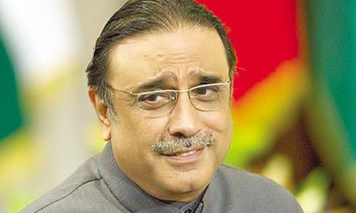 Record of another Zardari case missing