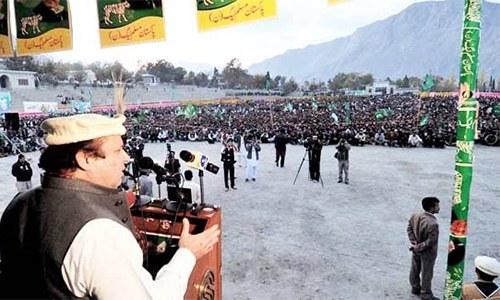 Sense of deprivation: Gilgit-Baltistan