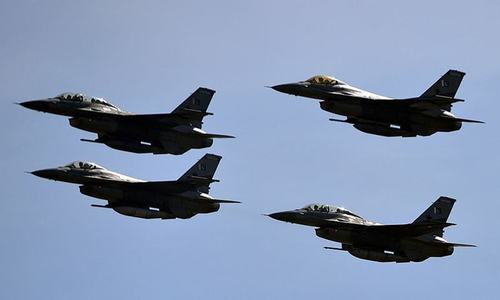 Over 30 suspected militants killed in North Waziristan air strikes