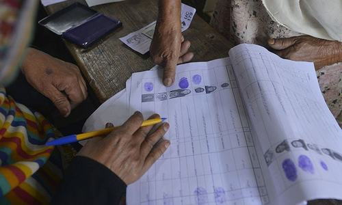 Draft of unified law for electoral reforms finalised
