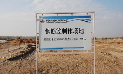 Thar's coal fields: mining for power