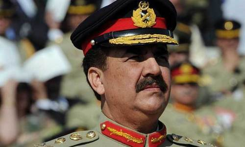 Army chief's retirement