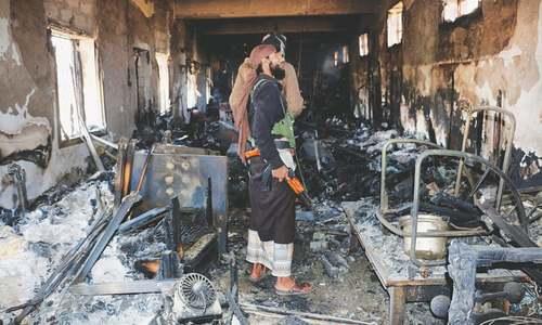 Rebels shelling destroys museum in Yemen