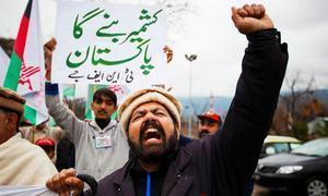 عام پاکستانیوں کے نزدیک یومِ یکجہتی کشمیر کی اہمیت