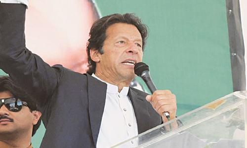Imran wants oil price reduced, privatisation process halted