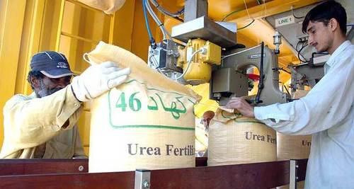 Engro Fertilisers profit jumps 83pc to Rs15bn