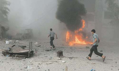 10 killed by car bomb in Syria's Damascus