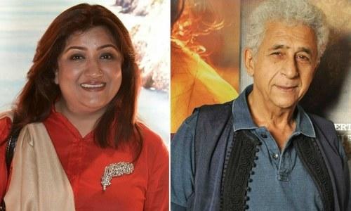 Wowzer: Meenu & Farjad's short film stars Hina Dilpazeer and Naseeruddin Shah