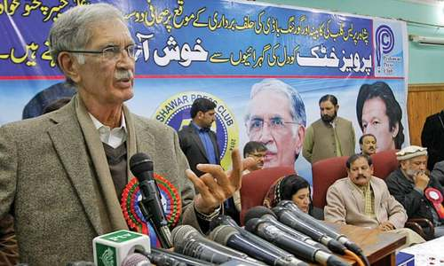 Centre forcing KP to march on Islamabad for rights: CM
