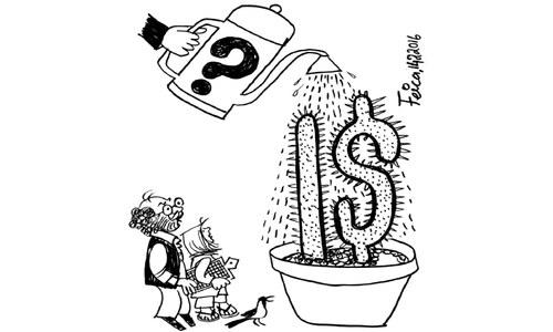 Cartoon: 14 February, 2016