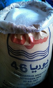 Fertilisers, which contain potassium niratre used in IEDs, are banned in most parts of Fata. —Photo by the author