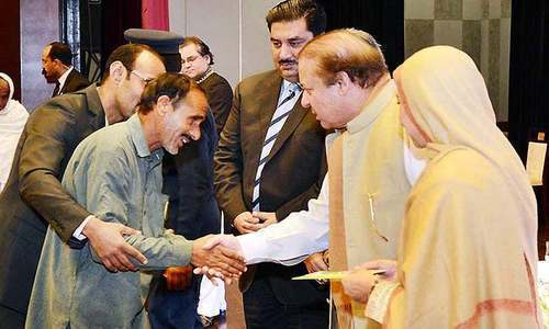 PM launches healthcare programme in Azad Kashmir