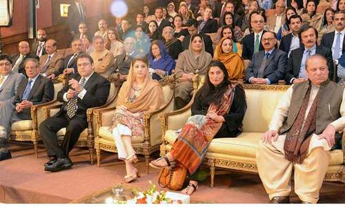 """Prime Minister Muhammad Nawaz Sharif along with Ms Sharmeen Obaid Chinoy at the screening of her documentary """"A Girl in the River: the Price of Forgiveness """"at PM Office. — Photo courtesy: PID"""