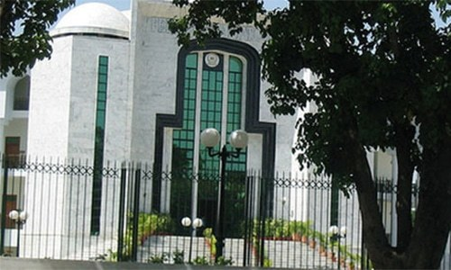 Women's protection act challenged in Federal Shariat Court