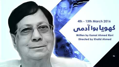 2 questions about NAPA's Khoya Hua Aadmi adaptation