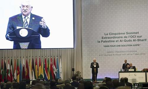 OIC urges ban on products from Israeli settlements