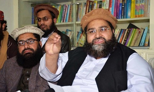 Ashrafi calls for removal of clauses from Punjab's Women Protection Act
