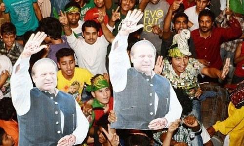 Pakistan: A people's journey