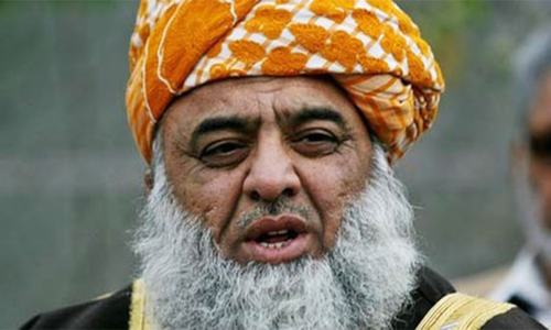 Punjab ready to amend law: Fazl