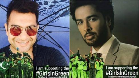 #GirlsInGreen: Pakistan roots for women's cricket team