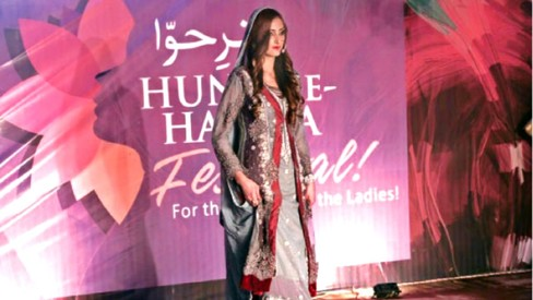 At the Huner-i-Hawa festival in Peshawar, it was women's day out