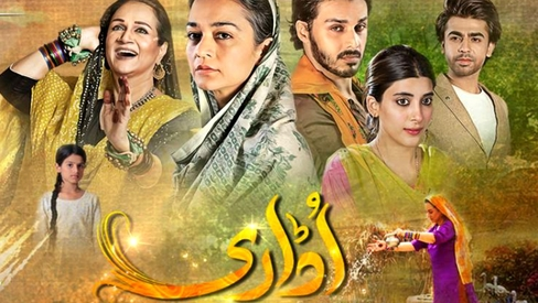 Urwa Hocane's latest TV drama Udaari explores class divisions through music
