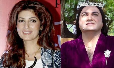 Twinkle Khanna calls Taher Shah Pakistan's 'purple bomb,' upsets followers
