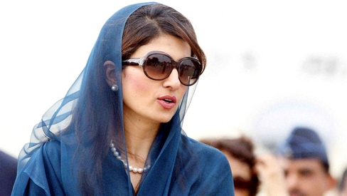 Did Hina Rabbani Khar inspire a Bollywood character?