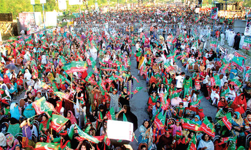 PTI's foundation day event a crowd puller