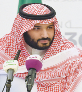 Young Saudi prince holds power beyond his years