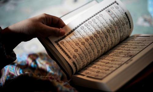 پاکستانیوں کی اکثریت اسلامی قوانین کی حامی