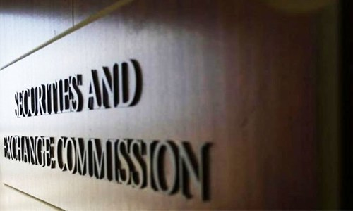 SECP plans to update insurance rules