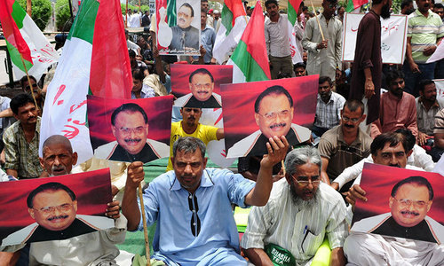 MQM submits list of missing party workers in SC