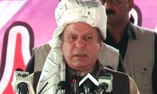 'This is Naya Pakistan': PM announces international airport for Bannu