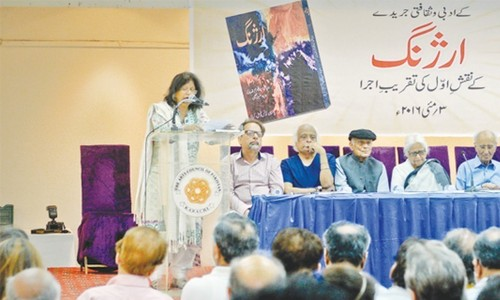 Karachi's Arts Council launches its own literary magazine