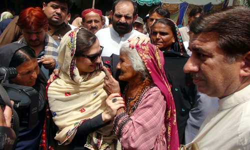 BISP increases quarterly stipend to Rs4,700